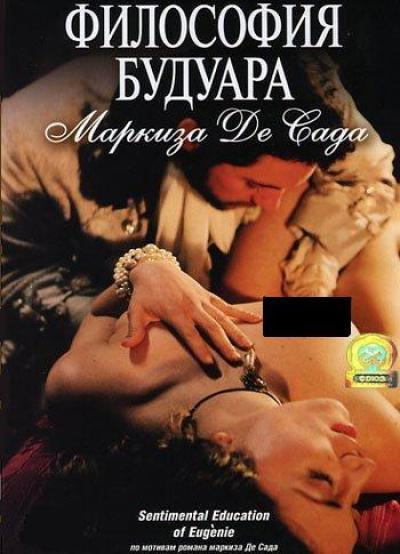 smotret-eroticheskiy-film-durnoe-vliyanie