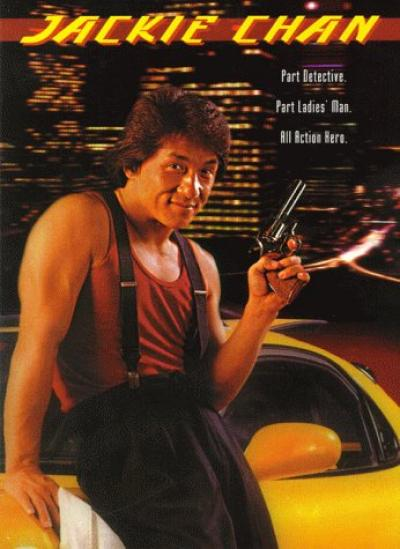 a summary of the city hunter an action comedy movie starring jackie chan Watch jackie chan movies free online - jackie chan, born chan kong-sang, is a hong kong actor, action choreographer city hunter (1993.